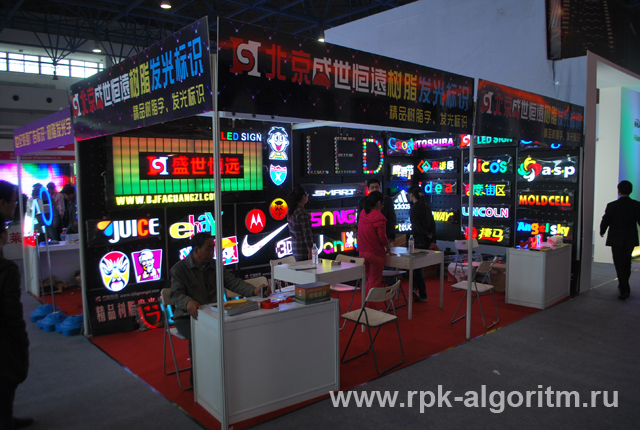 China Sign Expo 2012
