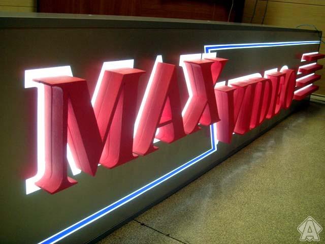 Интерьерная вывеска MAXVIDEO.