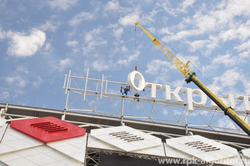 монтаж крышной установки