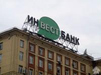 крышная установка инвестбанк на кутузовском проспекте